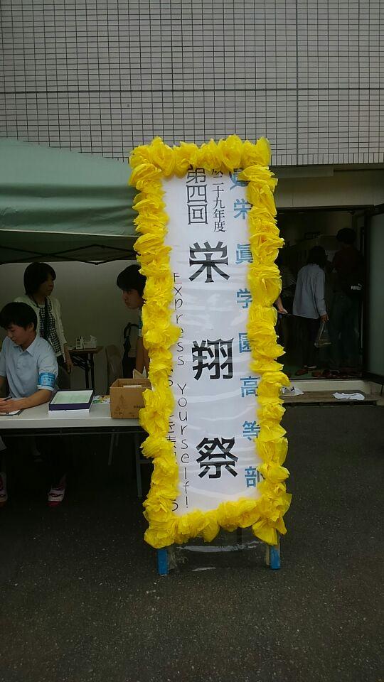f:id:WatanabeNobuaki:20170924163932j:plain