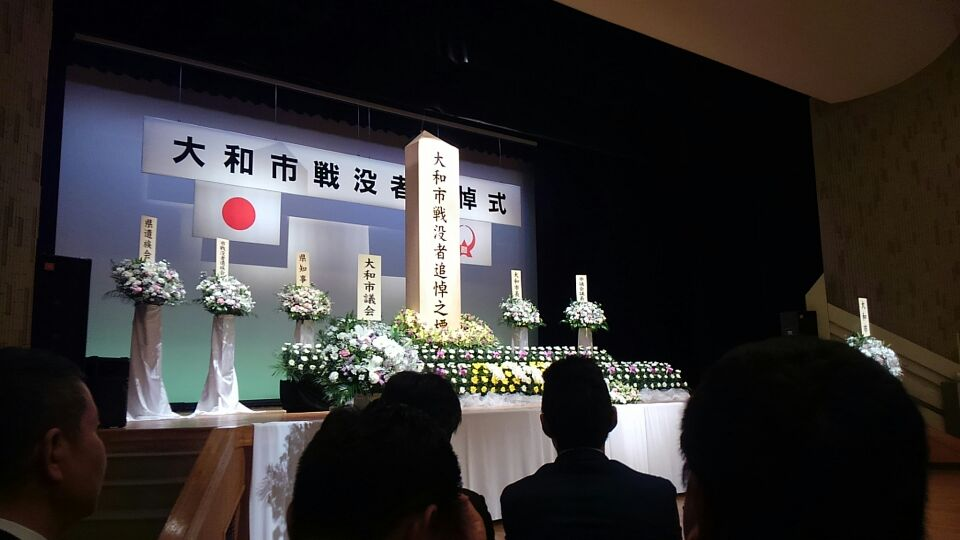 f:id:WatanabeNobuaki:20171006131539j:plain