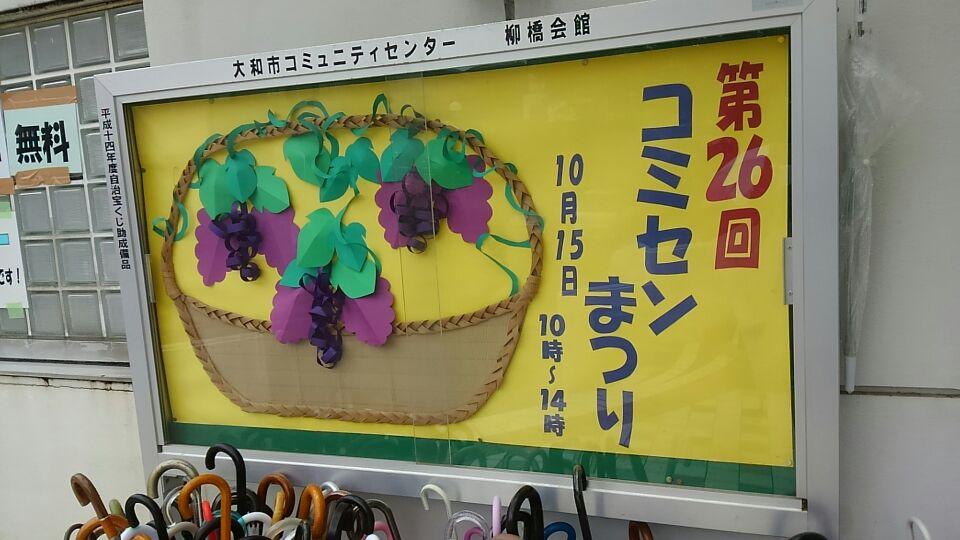 f:id:WatanabeNobuaki:20171015143338j:plain