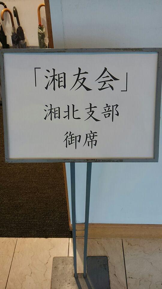 f:id:WatanabeNobuaki:20171022204712j:plain