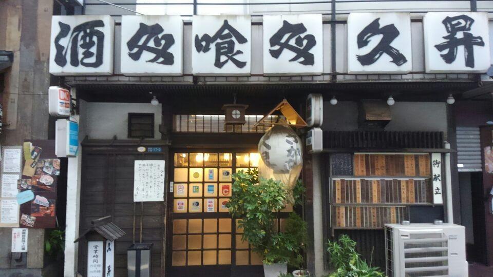 f:id:WatanabeNobuaki:20171028183143j:plain