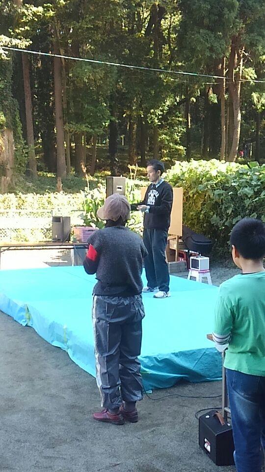f:id:WatanabeNobuaki:20171105233300j:plain