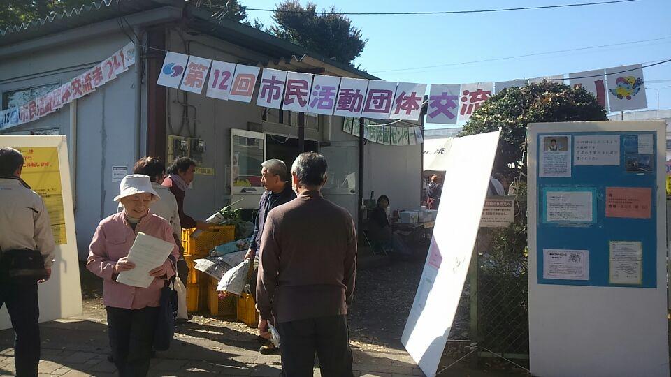 f:id:WatanabeNobuaki:20171105234231j:plain
