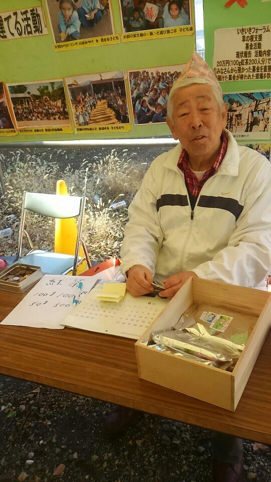 f:id:WatanabeNobuaki:20171105234308j:plain