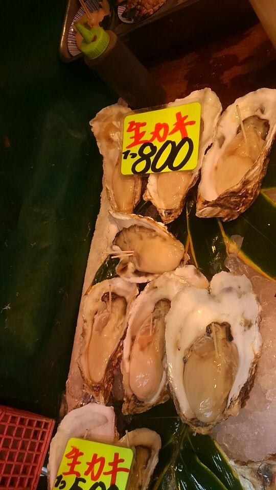 f:id:WatanabeNobuaki:20171107221541j:plain