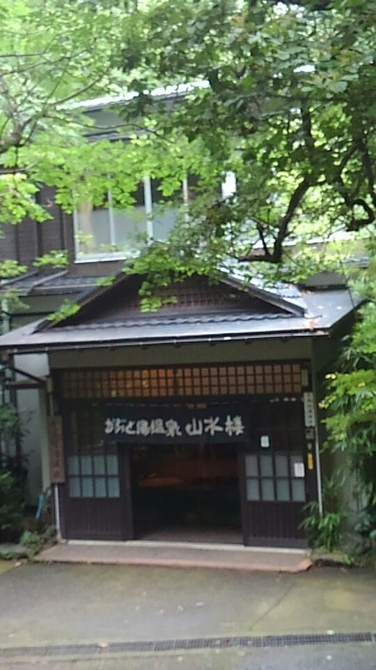f:id:WatanabeNobuaki:20171117212847j:plain