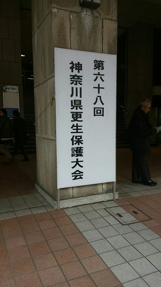 f:id:WatanabeNobuaki:20171122190123j:plain
