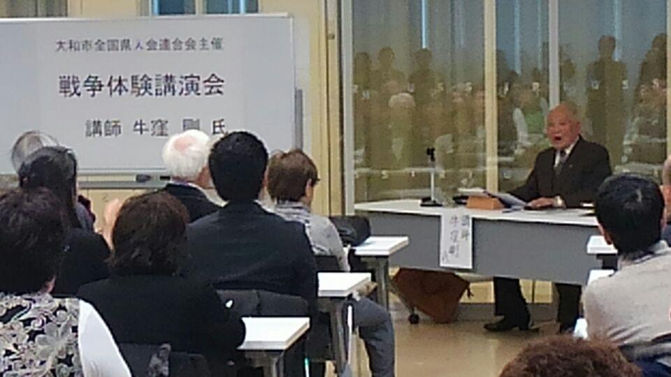 f:id:WatanabeNobuaki:20171126223442j:plain