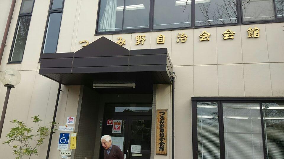 f:id:WatanabeNobuaki:20171204144937j:plain