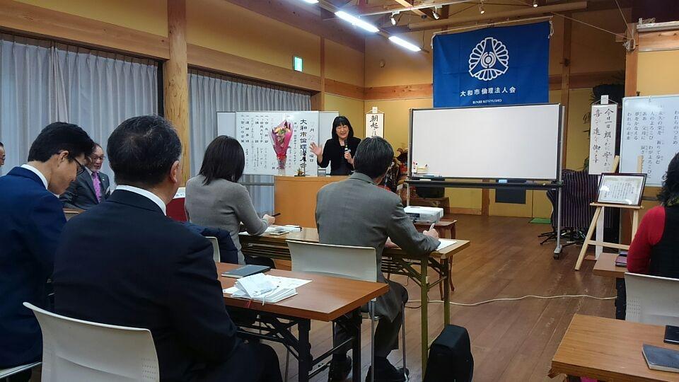 f:id:WatanabeNobuaki:20171223161513j:plain