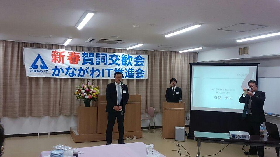 f:id:WatanabeNobuaki:20180113170531j:plain