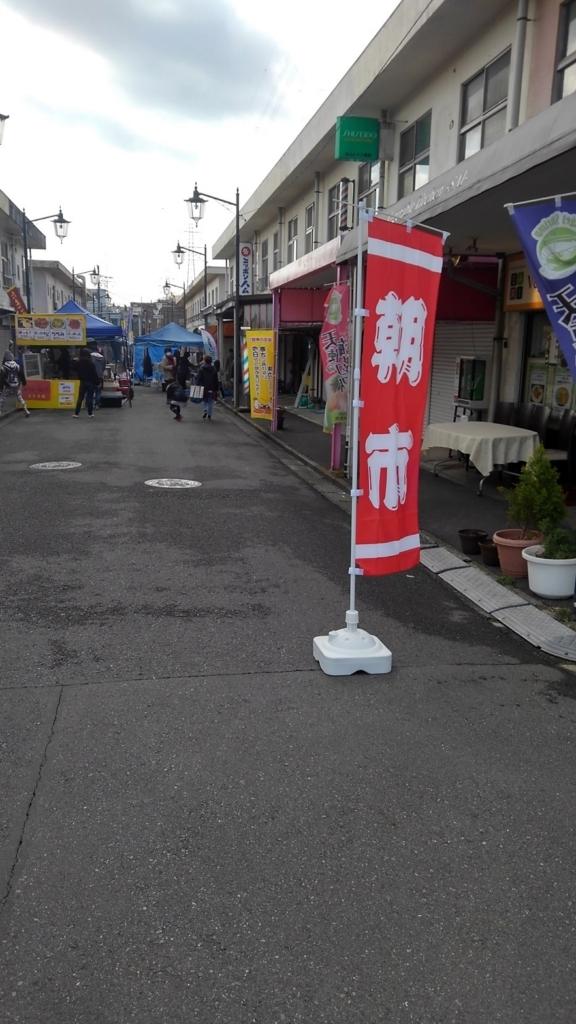 f:id:WatanabeNobuaki:20180211155925j:plain