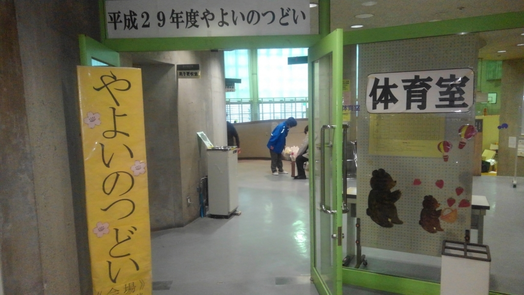 f:id:WatanabeNobuaki:20180307083905j:plain