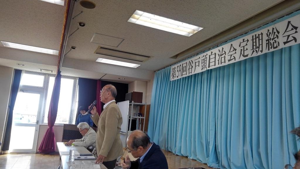 f:id:WatanabeNobuaki:20180402000954j:plain