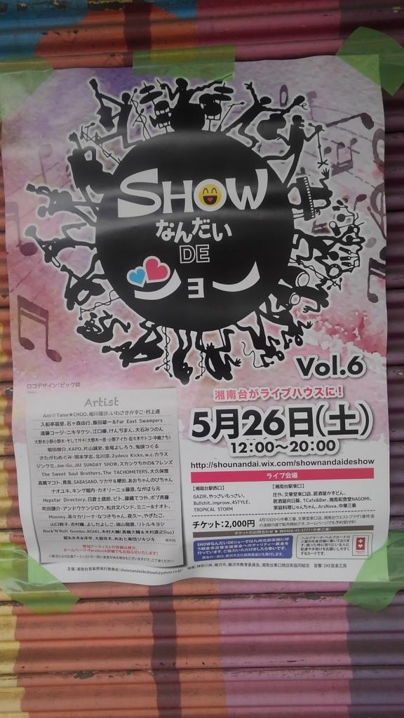 f:id:WatanabeNobuaki:20180528030154j:plain