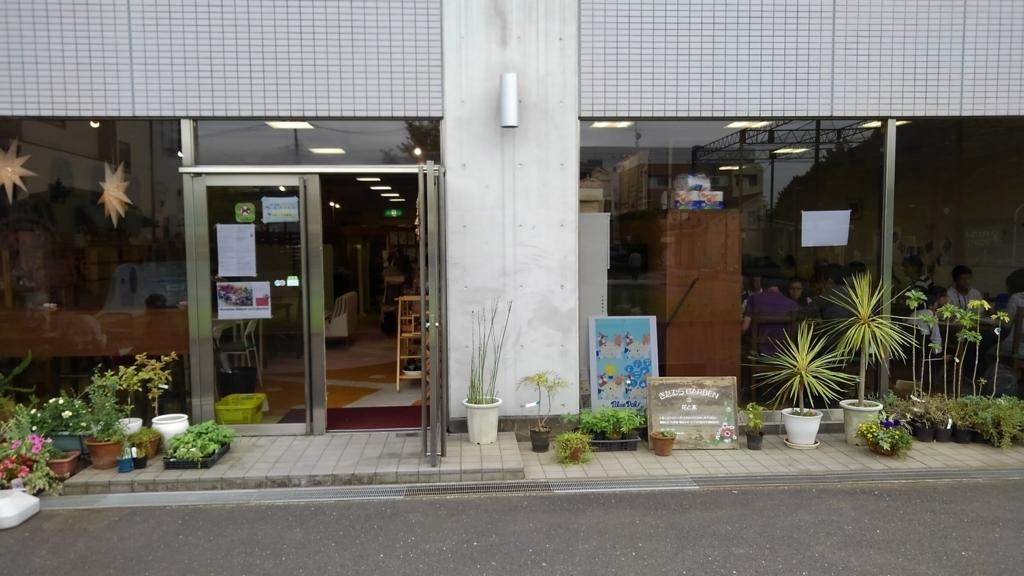 f:id:WatanabeNobuaki:20180618013103j:plain