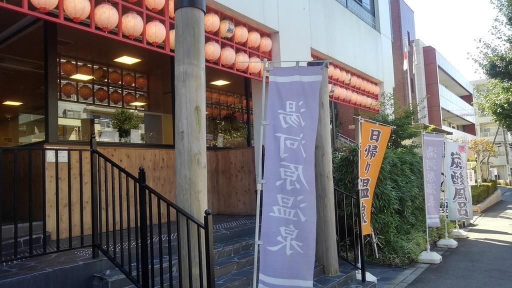 f:id:WatanabeNobuaki:20180928180728j:plain