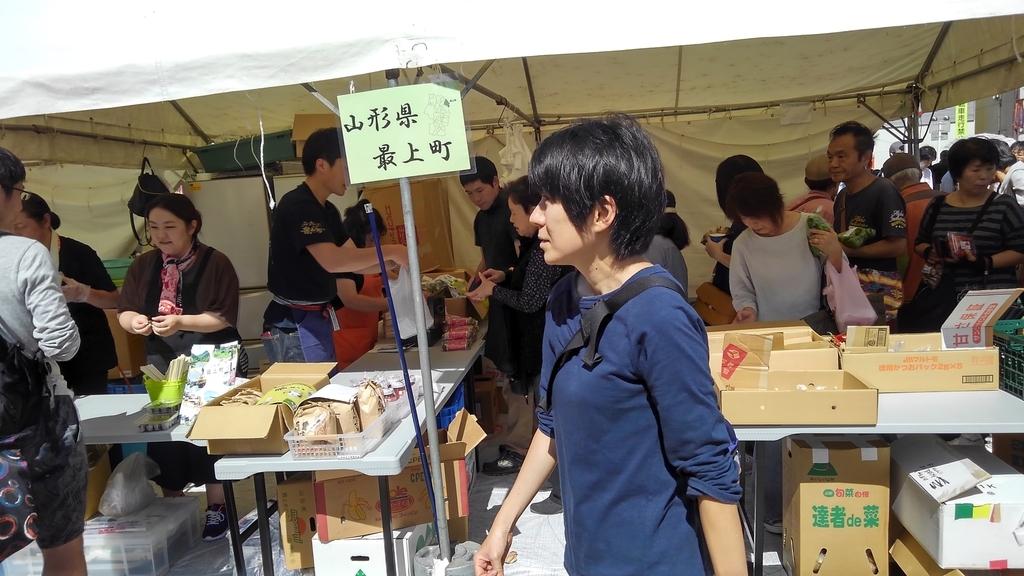 f:id:WatanabeNobuaki:20181007000828j:plain
