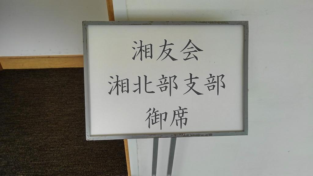 f:id:WatanabeNobuaki:20181015131436j:plain