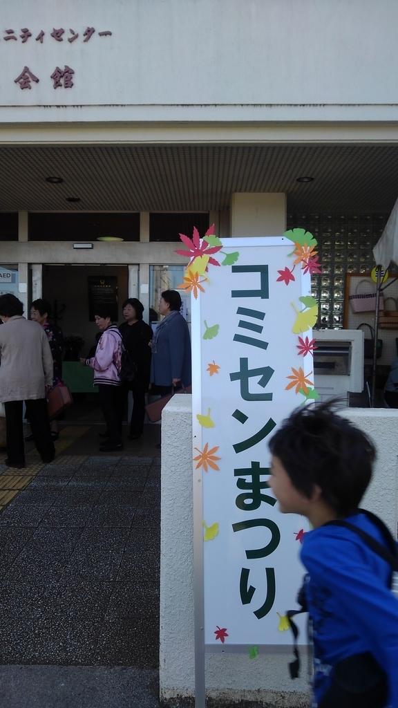 f:id:WatanabeNobuaki:20181104004715j:plain