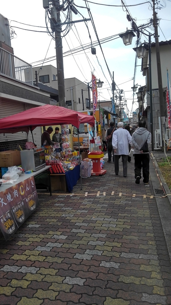 f:id:WatanabeNobuaki:20181119145915j:plain