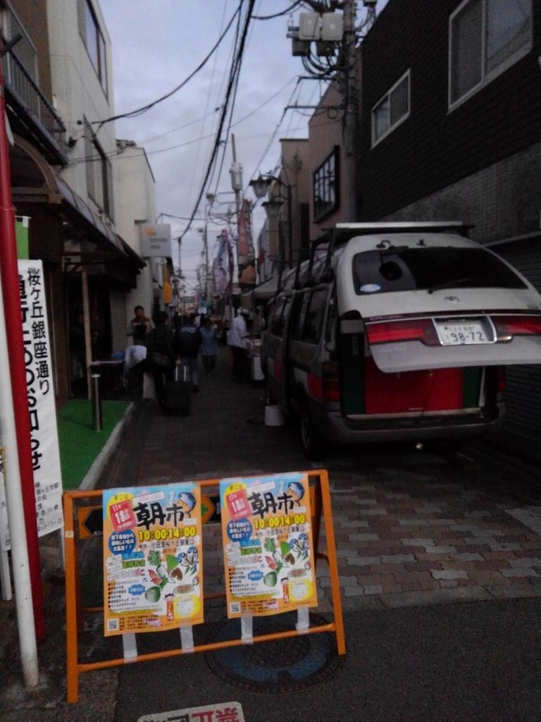 f:id:WatanabeNobuaki:20181119150120j:plain