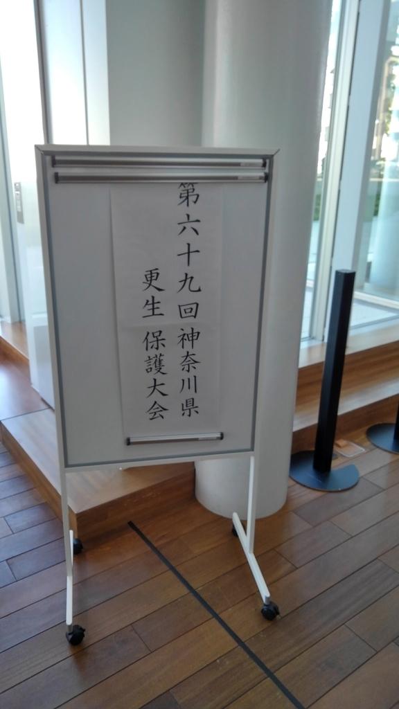 f:id:WatanabeNobuaki:20181130214958j:plain