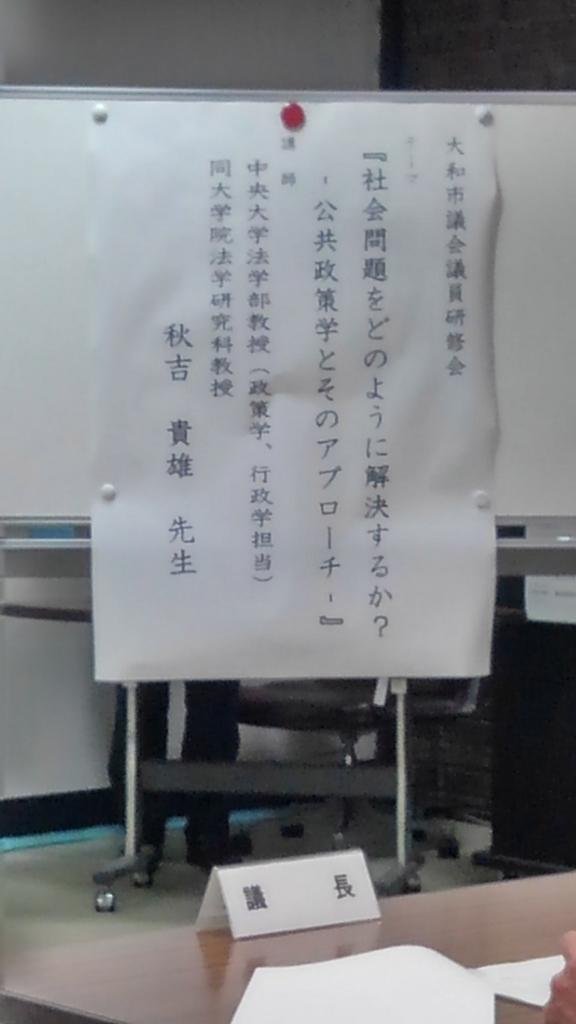 f:id:WatanabeNobuaki:20190119225032j:plain
