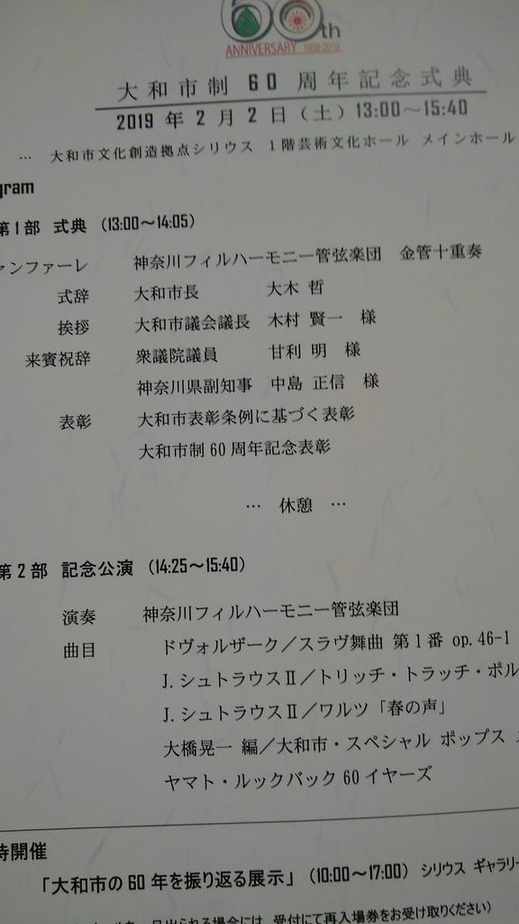 f:id:WatanabeNobuaki:20190202220410j:plain