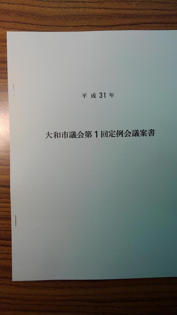 f:id:WatanabeNobuaki:20190208125203j:plain