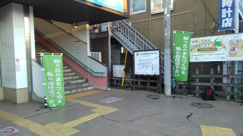 f:id:WatanabeNobuaki:20190309103523j:plain