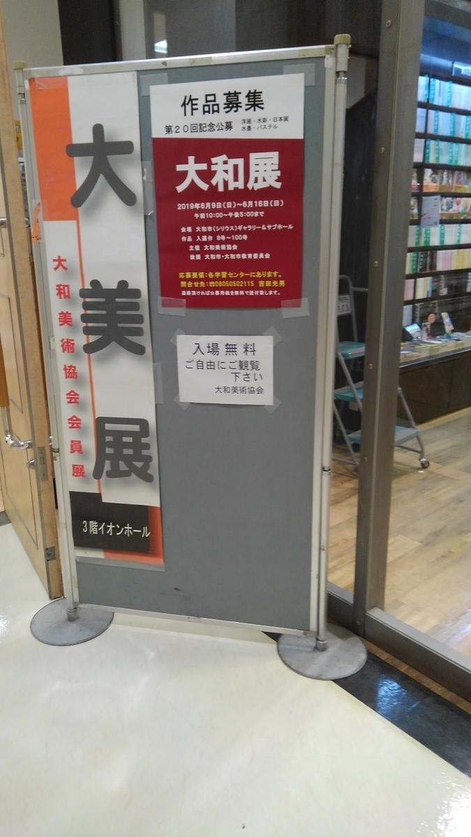 f:id:WatanabeNobuaki:20190401215431j:plain