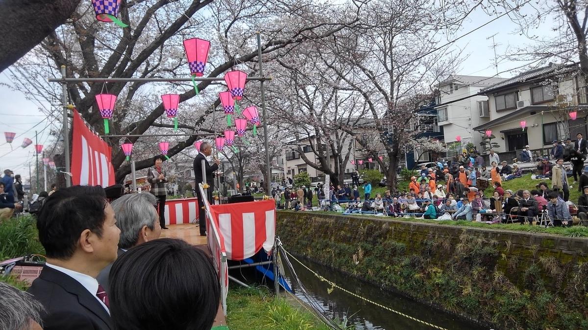 f:id:WatanabeNobuaki:20190401222227j:plain