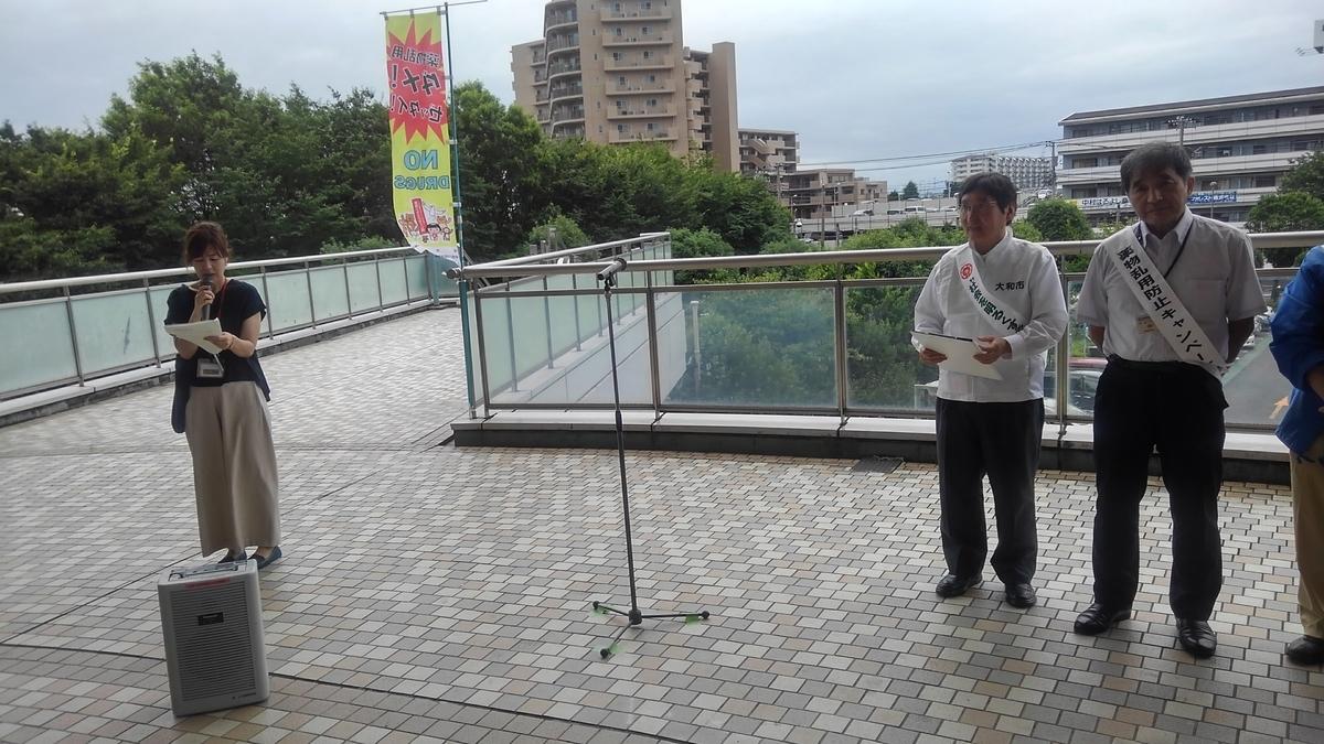 f:id:WatanabeNobuaki:20190705131710j:plain