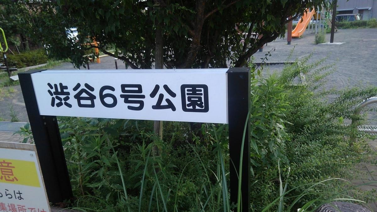 f:id:WatanabeNobuaki:20190807140339j:plain