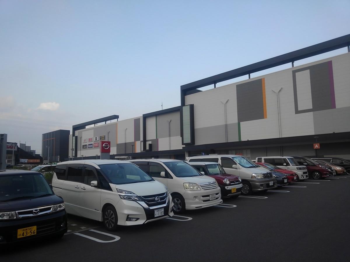 f:id:WatanabeNobuaki:20190820005603j:plain
