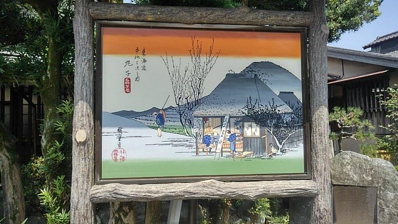f:id:WatanabeNobuaki:20190828154632j:plain