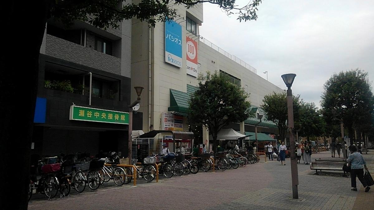 f:id:WatanabeNobuaki:20190923171157j:plain
