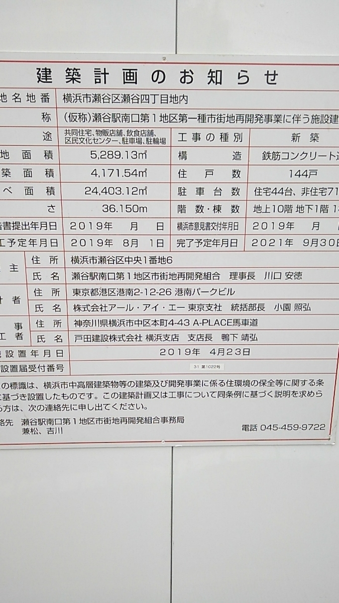 f:id:WatanabeNobuaki:20190923171327j:plain