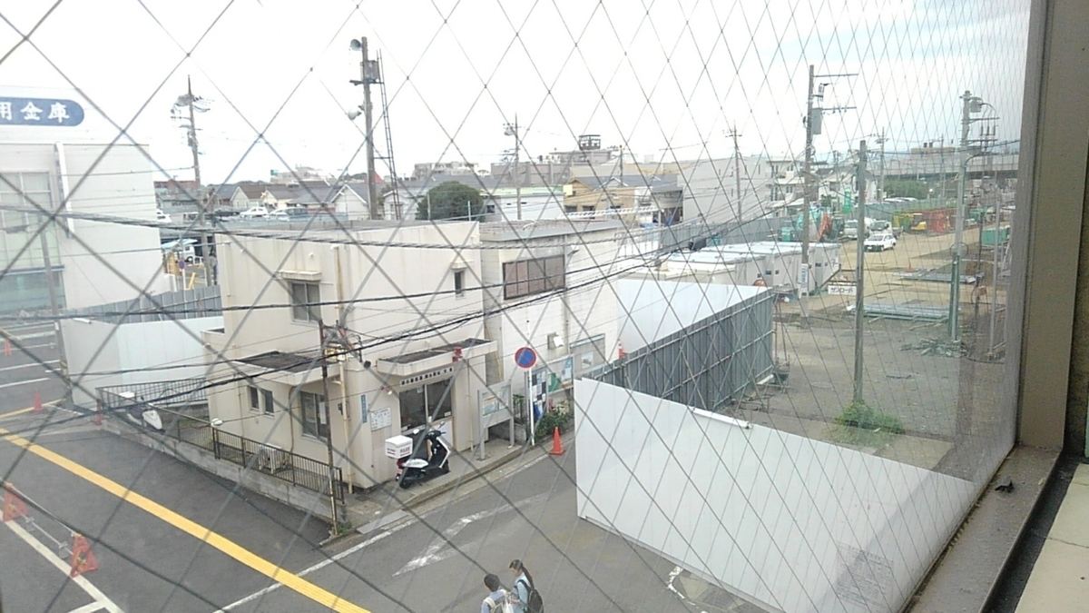 f:id:WatanabeNobuaki:20190923171426j:plain