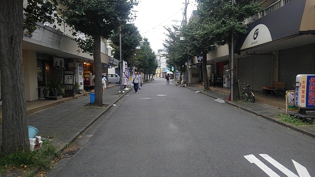 f:id:WatanabeNobuaki:20190923171951j:plain