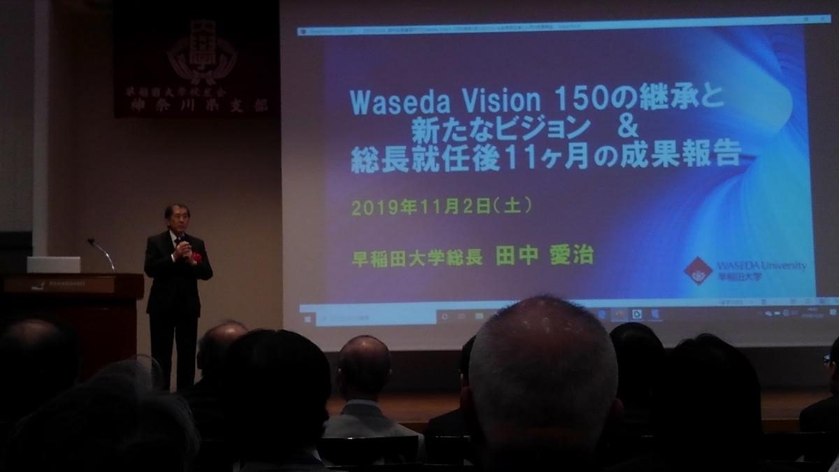 f:id:WatanabeNobuaki:20191104113148j:plain