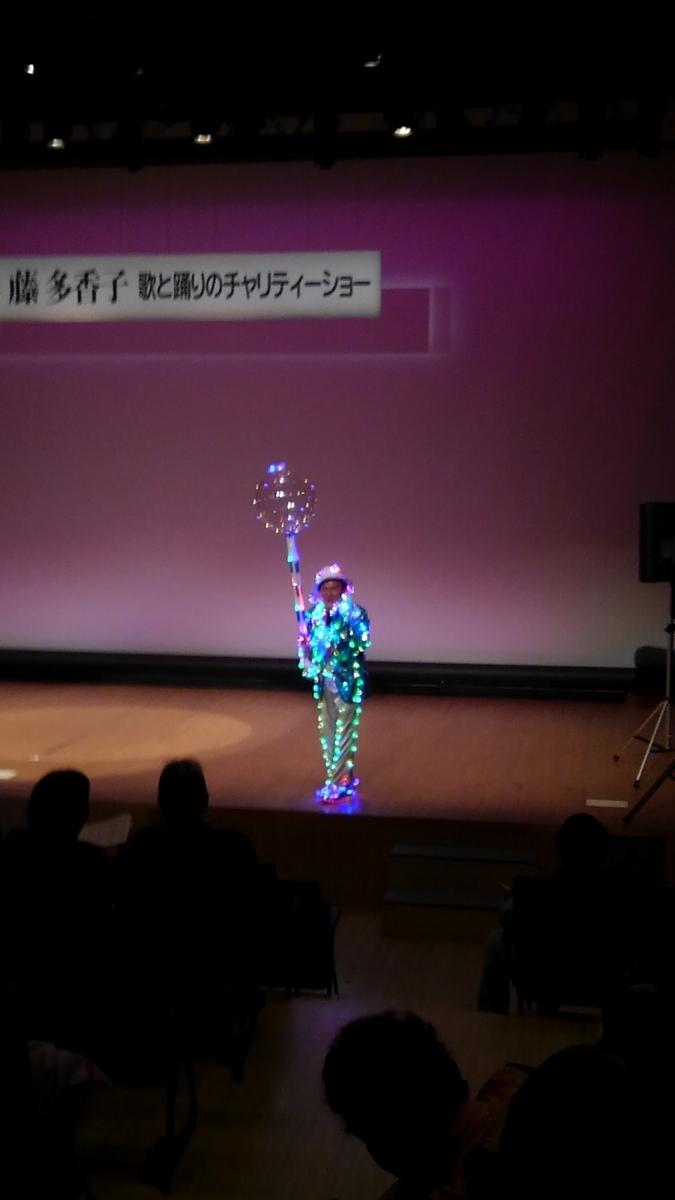 f:id:WatanabeNobuaki:20191123151406j:plain