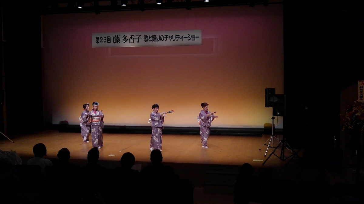 f:id:WatanabeNobuaki:20191123151459j:plain