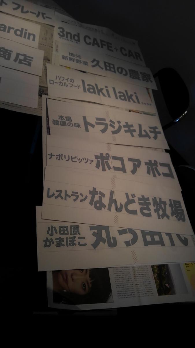 f:id:WatanabeNobuaki:20191123152230j:plain