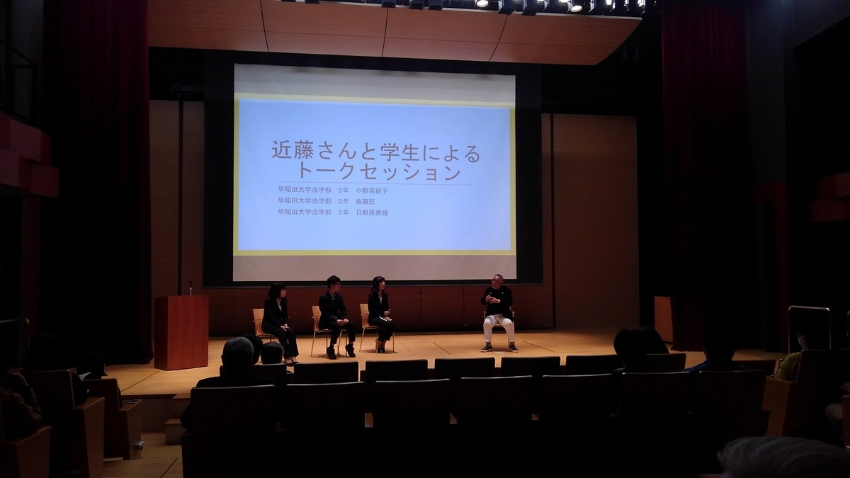 f:id:WatanabeNobuaki:20191123154157j:plain