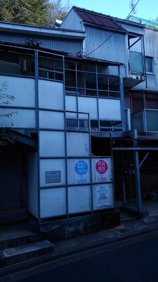 f:id:WatanabeNobuaki:20191123154811j:plain