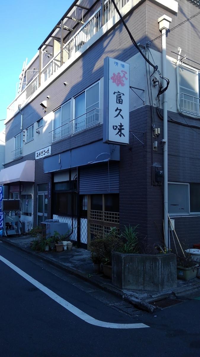 f:id:WatanabeNobuaki:20191123154855j:plain