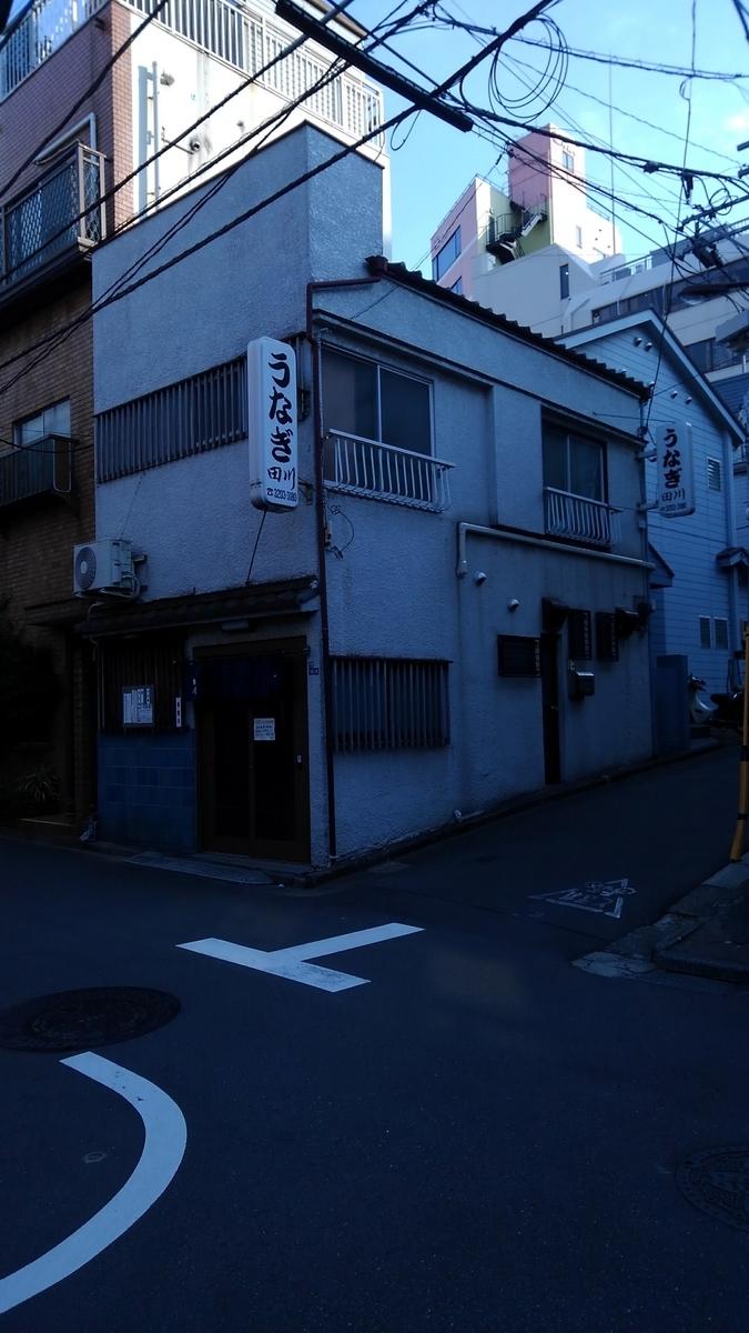 f:id:WatanabeNobuaki:20191123154949j:plain