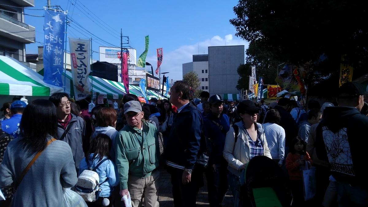 f:id:WatanabeNobuaki:20191124130331j:plain